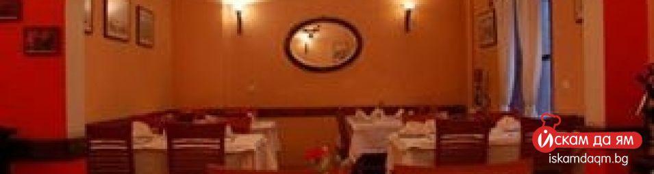 cover 2 tm-turkish-restaurant