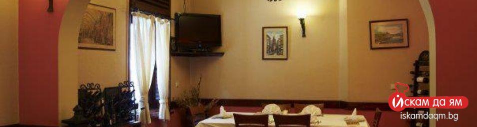 cover 4 tm-turkish-restaurant