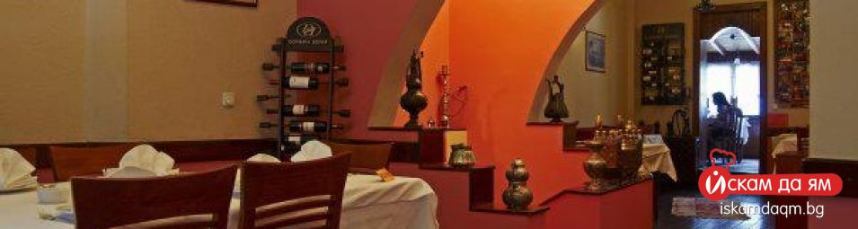 cover 5 tm-turkish-restaurant