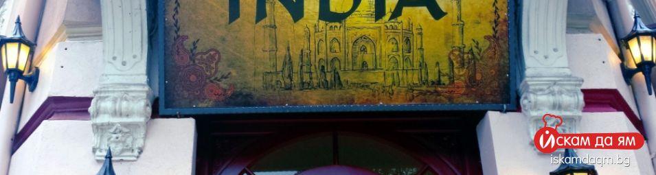 cover 1 indiya