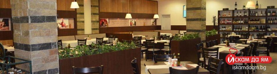 cover 3 ресторант-люти-чушки-бургас