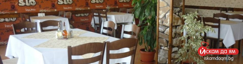 cover 2 ресторант-марден