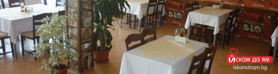 cover 3 ресторант-марден