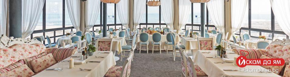 cover 5 ресторант-нептун