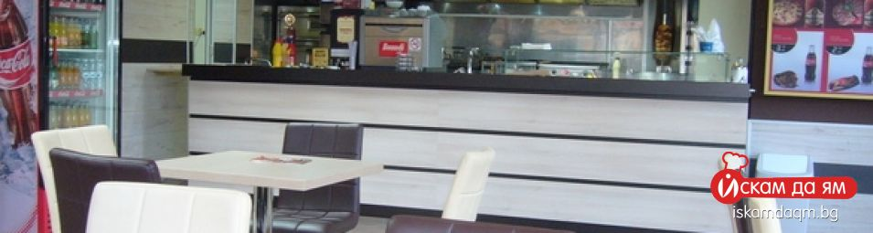 cover 1 pica-burger
