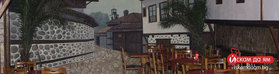 cover 4 sredna-gora