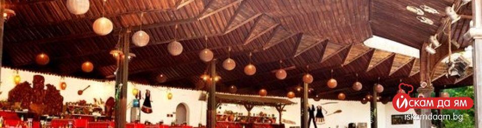 cover 2 fiesta-balgariya
