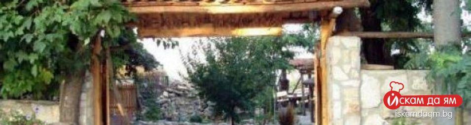 cover 1 chiflika