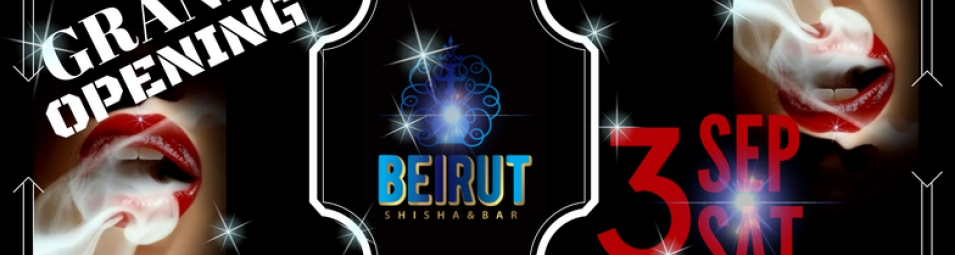 cover 1 beirut--shisha-and-bar