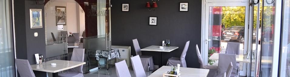 cover 3 ресторант-симона-в-софия