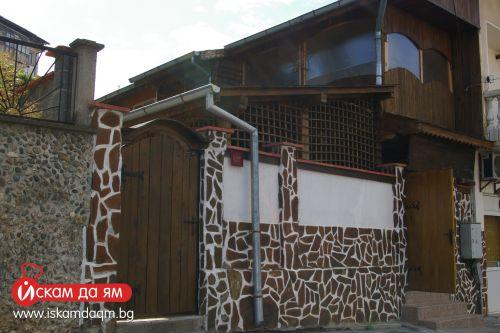 Хотел Къща за гости и пицария