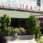 Ресторант Плаза
