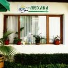 Механа