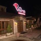 Ресторант Петрус