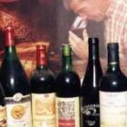 Ресторант-Винотека ДАРЗАЛАС
