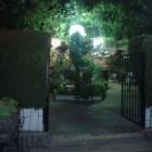 Механа Градина