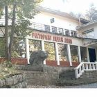 Ловен дом