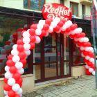 Ред Хот Пица