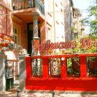 Червената къща - център