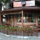 Ресторант Скабрин