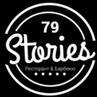 79 STORIES