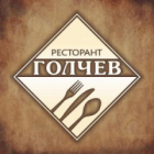 RestaurantGolchev