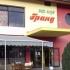 кафе-клуб-ресторант Гранд