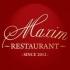 Ресторант Максим